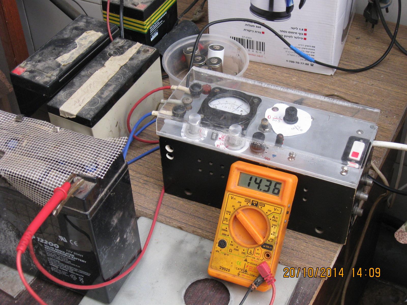 Как зарядить аккумулятор в 92